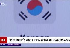 El juego del calamar: Crece el interés por el idioma coreano gracias a serie