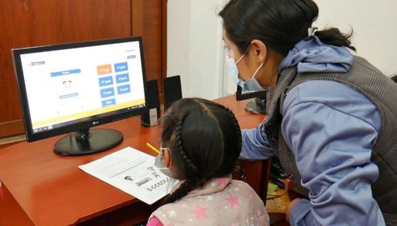 Las UGEL determinan las necesidades de infraestructura y equipamiento de las IEP y participan en su construcción y mantenimiento. (Foto: Andina)