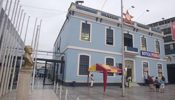 El JEE de Lima Centro 2 declaró improcedente la apelación del Partido Aprista a la resolución que rechazó la inscripción de su lista al Congreso. (Foto: GEC)