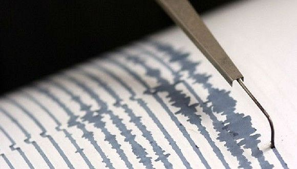 ¡Nuevo sismo! Otro movimiento telúrico de mediana intensidad se registró