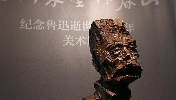Lu Xun, el escritor chino que desafió al feudalismo caníbal