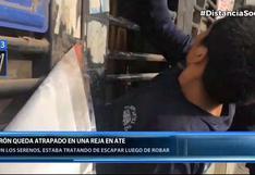 Ladrón en estado de ebriedad quedó atrapado en reja de una bodega en Ate | VIDEO