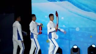 La antorcha olímpica llega a Pekín para los Juegos Olímpicos de Invierno