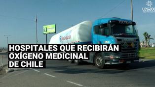 Estos serán los hospitales que recibirán oxígeno medicinal de Chile
